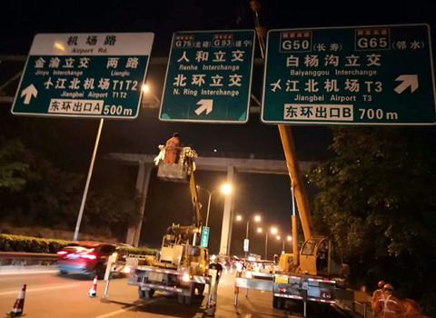 四川反光标志牌