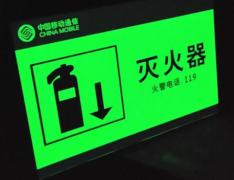 四川成都自发光万博体育手机登录
