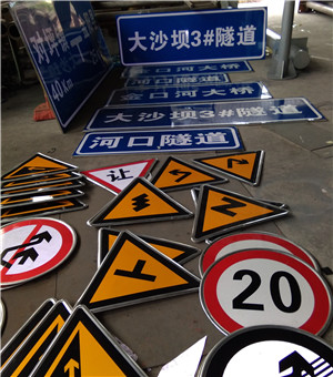 乡村道路标示牌