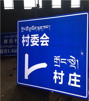 西藏反光万博体育手机登录制作