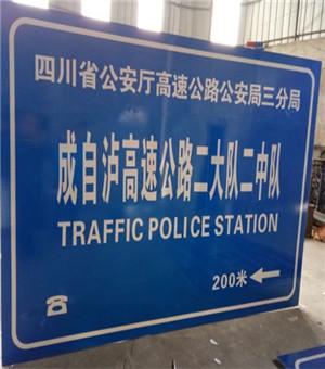 高速路服务店指示牌