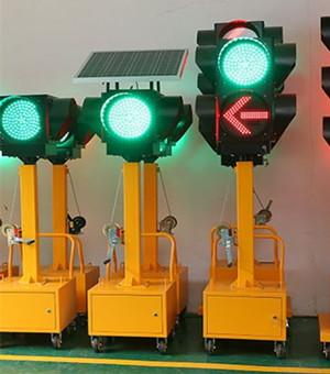 四川万博manbetx下载手机客户端移动红绿灯