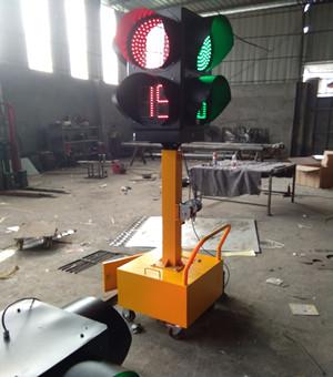 成都移动式机动车信号灯