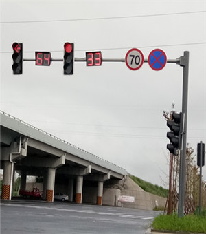 四川红绿灯