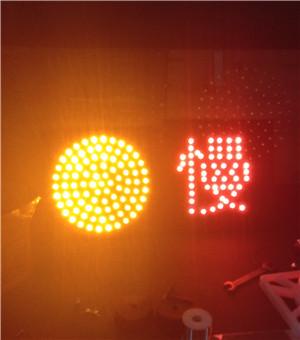 万博manbetx下载手机客户端黄闪灯生产