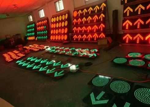 四川万博maxbet官网下载道路红绿灯