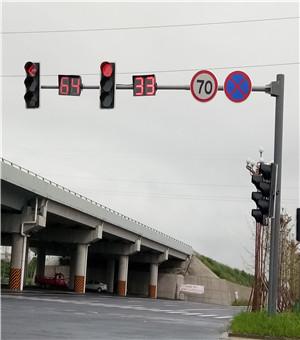 成都信号灯施工