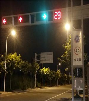 双流信号灯施工