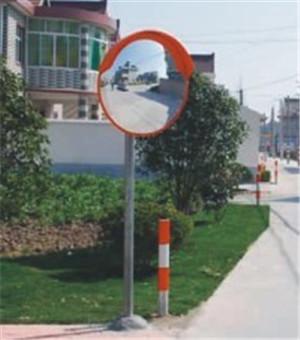 道路凹凸镜安装