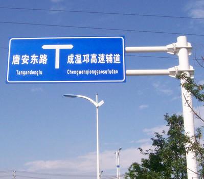 四川道路反光标志牌